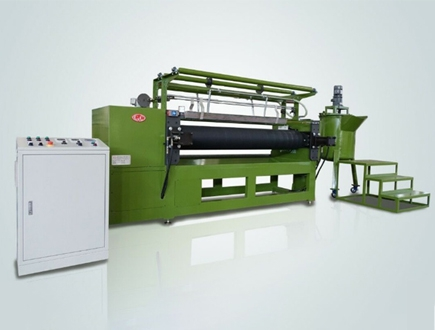 Nonwoven and Fabric Coating Machine