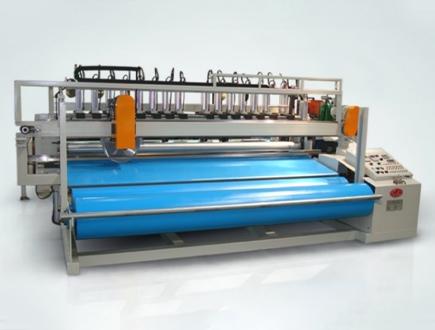 Nonwoven Slitting Machine